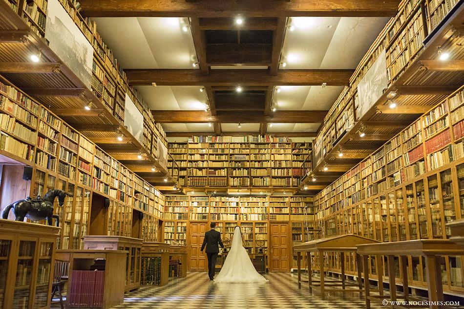 biblioteca nuvis peralada